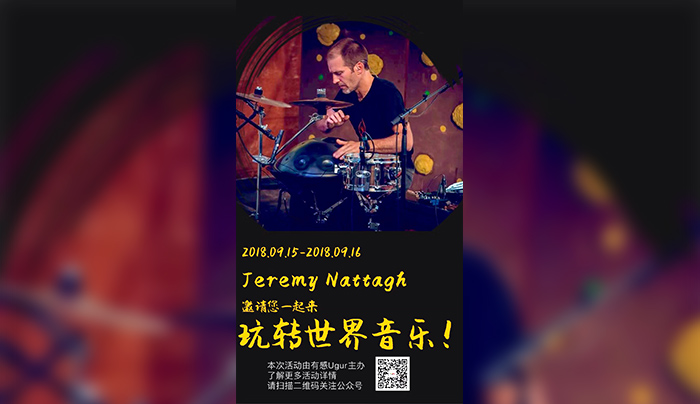 Masterclasses performance solo Zhucheng Chine concert jeremy nattagh multiman hang handpan